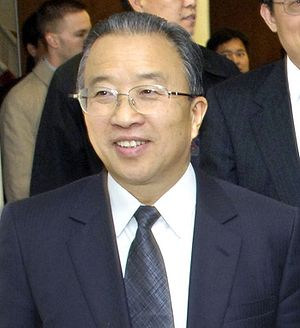 Peoples Republic of China's Vice Minister of F...