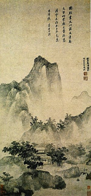 "Dai Jin - Dai Jin, ""Landscape in the Style of Yan Wengui"", Early Ming Dynasty (1368-1644); a Chinese landscape painting using ""atmospheric perspective"" to show recession in space."