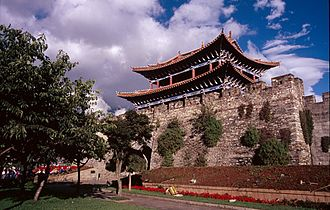 Ming dynasty - The old south gate of the ancient city of Dali, Yunnan
