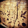 Day 16 - Lintel of Ramesses III (8190811477).jpg