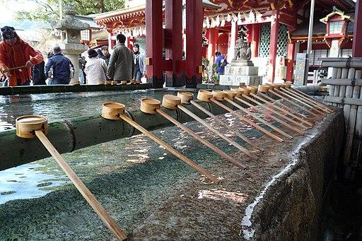 Dazaifu -chōzuya