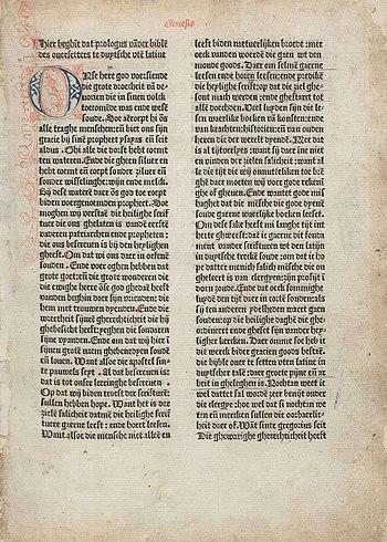 Nederlands: Delftse Bijbel