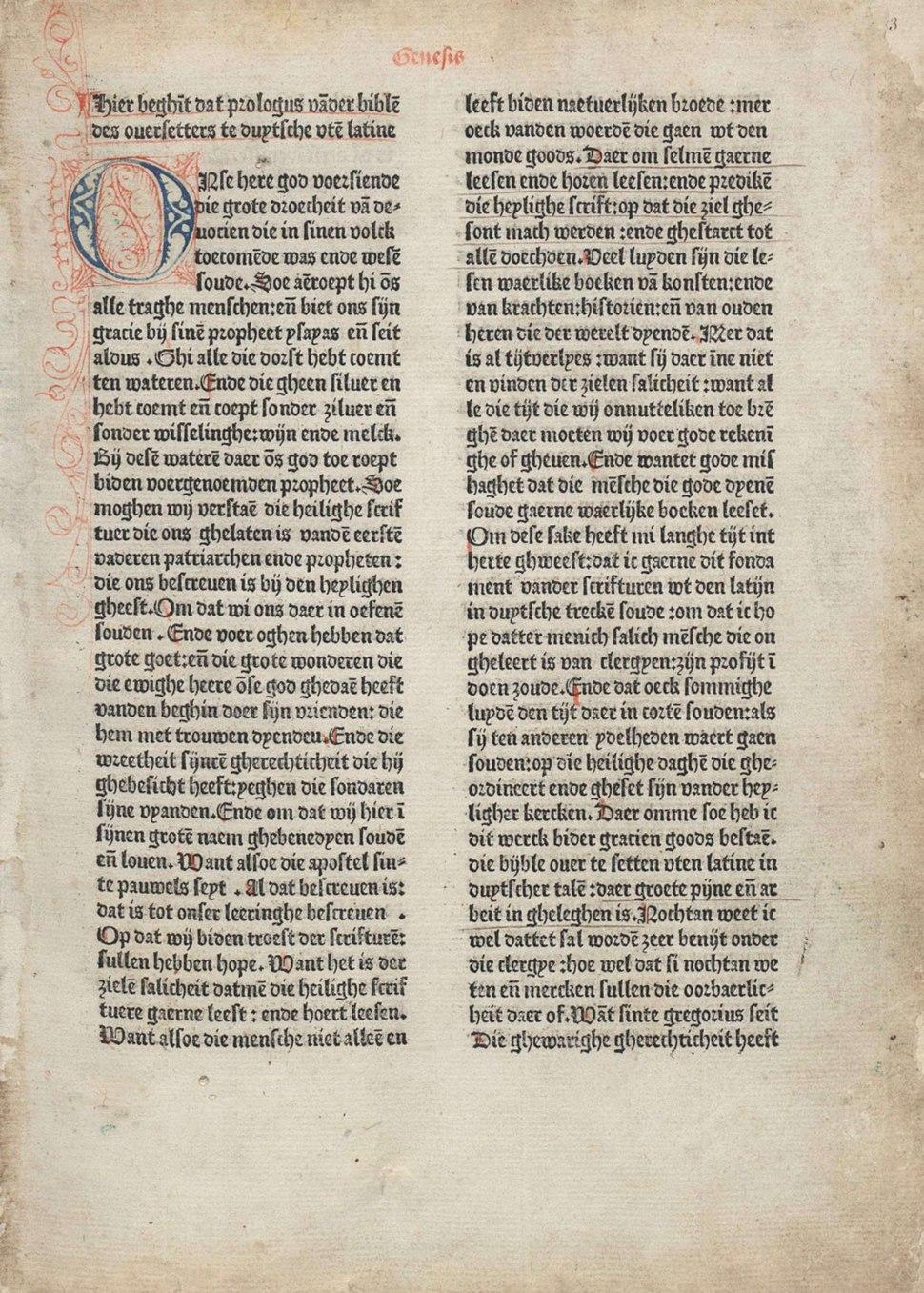 Delftse bijbel (proloog 1)