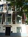 Den Haag - Amaliastraat 1.JPG