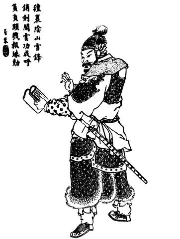Deng Ai Qing portrait