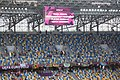 Denmark-Germany 1-2 Arena Lviv Ukraine 2012-06-17 - panoramio (12).jpg