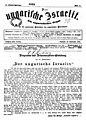 Der ungarische Israelit, Titelseite der Erstausgabe vom 10. Sept. 1874.jpg