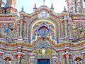 Detalle de la fachada del Templo de San Francisco Acatepec 2.jpg