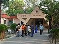 Digha Science Centre - New Digha 0018.JPG
