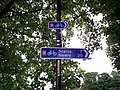 Directional Sign - geograph.org.uk - 844176.jpg