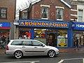 Discount store, Tonbridge High St - geograph.org.uk - 1067687.jpg