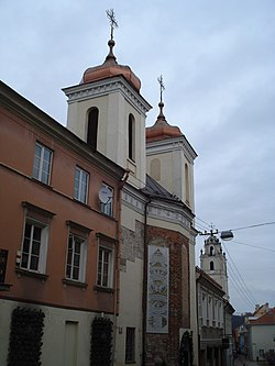 Divine Mercy Sanctuary in Vilnius5.JPG