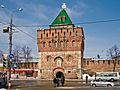 Dmitrovskaya Tower of Nizhny Novgorod Kremlin.jpg