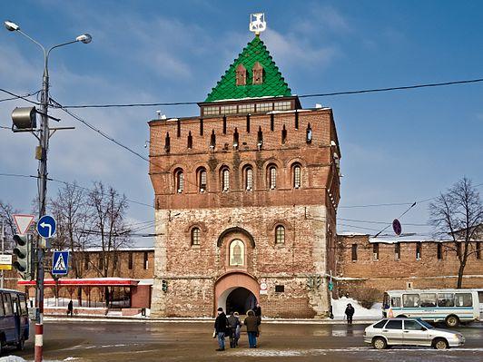 Nizhny Novgorod Kremlin