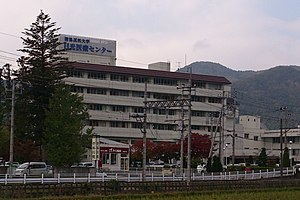 Dokkyo Medical University Nikko Medical Center.jpg