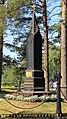 Dolgorukov memorial Iisalmi 4.jpg