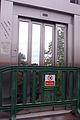 Door To Nowhere At Rhizotron And Xstrata Treetop Walkway (3998260508).jpg