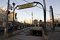 Dorogomilovo District, Moscow, Russia - panoramio (100).jpg