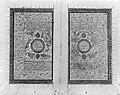 Double Title Page from a `Aja'ib al-Makhluqat wa Ghara'ib al-Mawjudat (The Wonders of Creation and the Oddities of Existence) MET 98500.jpg