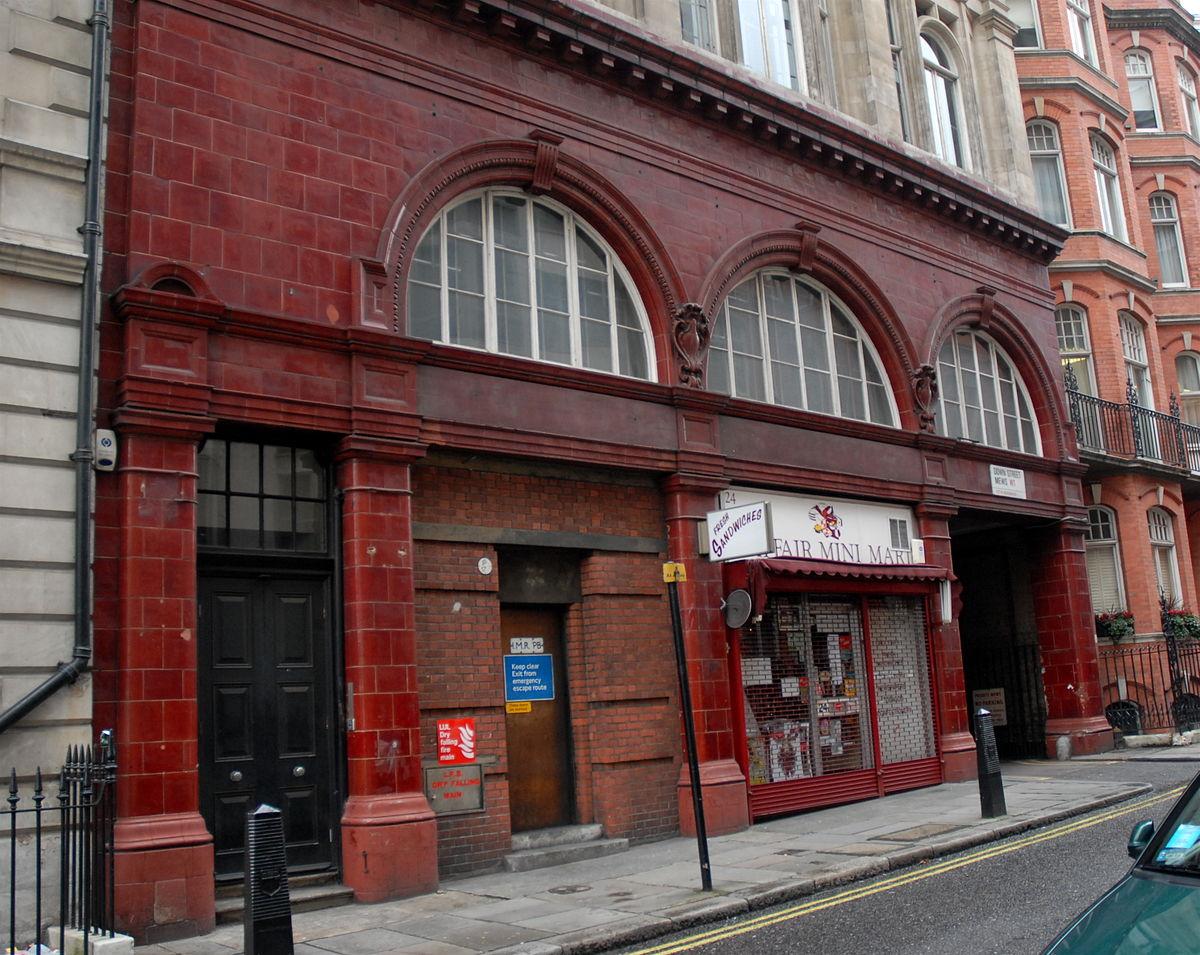 1 2 7 3 Down The Rockefeller Street: Down Street (London Underground)