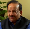 Dr Harsh Vardhan.png