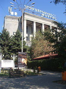 Dramatic theater of Yerevan (4).jpg