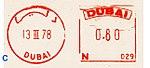 Dubai stamp type 2C.jpg