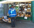 E8089-Alamudun-Bazaar-bread-vendor.jpg