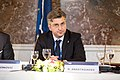EPP Summit, Brussels, December 2016 (30818865504).jpg