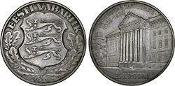 Памятные монеты эстонии 10 рублей республика коми 2009 цена