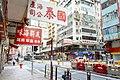Early Morning In Hong Kong (239949389).jpeg