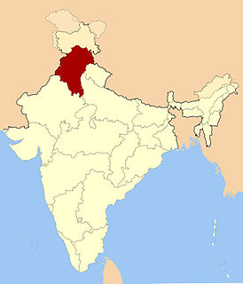 East Punjab former president state of India