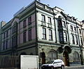 Edificio del Banco Mercantil de Bolivia (3).JPG