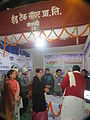 Edutech Soft PVT. LTD.JPG