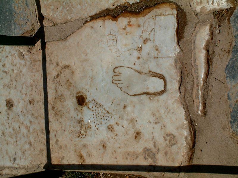 File:Efez marble road RB.jpg