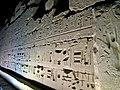 Egypt-3C-005 (2217359456).jpg