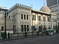 Egyptian Arabic Music Institute - Down Town - Cairo.JPG