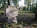 Ehrenfriedhof (Mülheim) Tepas.jpg
