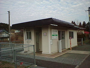Niitsuki Station - Niitsuki Station in April 2005