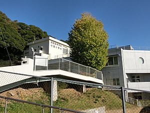 Elementary School attached to Narita High School.JPG
