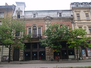 Elias Canetti - Elias Canetti's native house in Ruse, Bulgaria