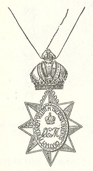 Order of Elizabeth and Theresa