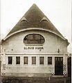 Elokuvateatteri keskus 1936.jpg