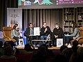 Els 12 finalistes del Premi Òmnium Millor Novel·la de l'Any 191130 273 dc (49162115473).jpg