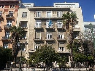 building in Athens, Attica Region, Greece