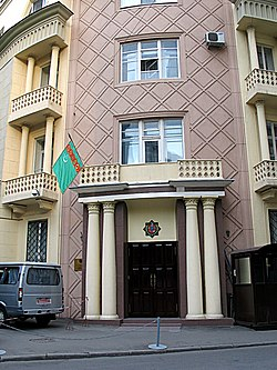 Embassy of Turkmenistan in Moscow, entrance.jpg