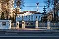 Embassy of UAE in Belarus (Minsk, February 2020).jpg