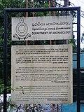 Embekke Temple (Embekke Devale) (1).jpg