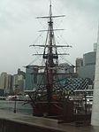 Endeavour in Sydney.JPG