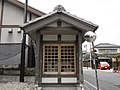Enmei Jizoudou, Arimatsu Midori Ward Nagoya 2012.JPG